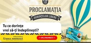 Proclamatia Banca Romaneasca